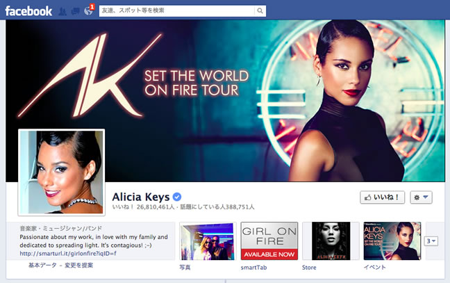 Alicia Keys Facebook Page