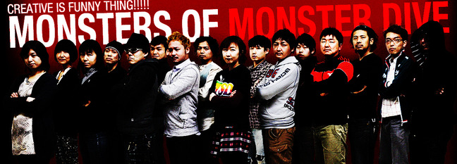 MONSTERS全員集合