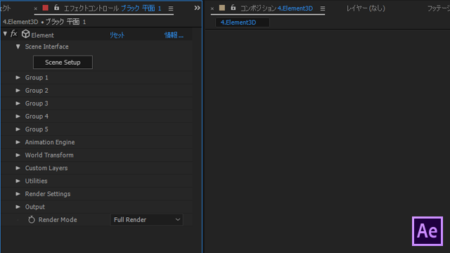 After Effects:Element3D適用