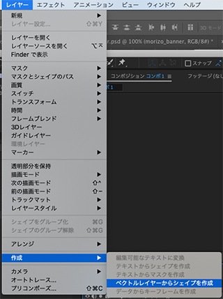 After Effectsでjsonに書き出す - 1