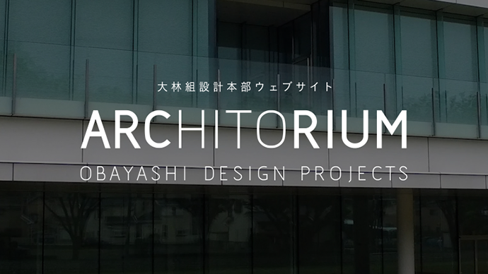 ARCHITORIUM