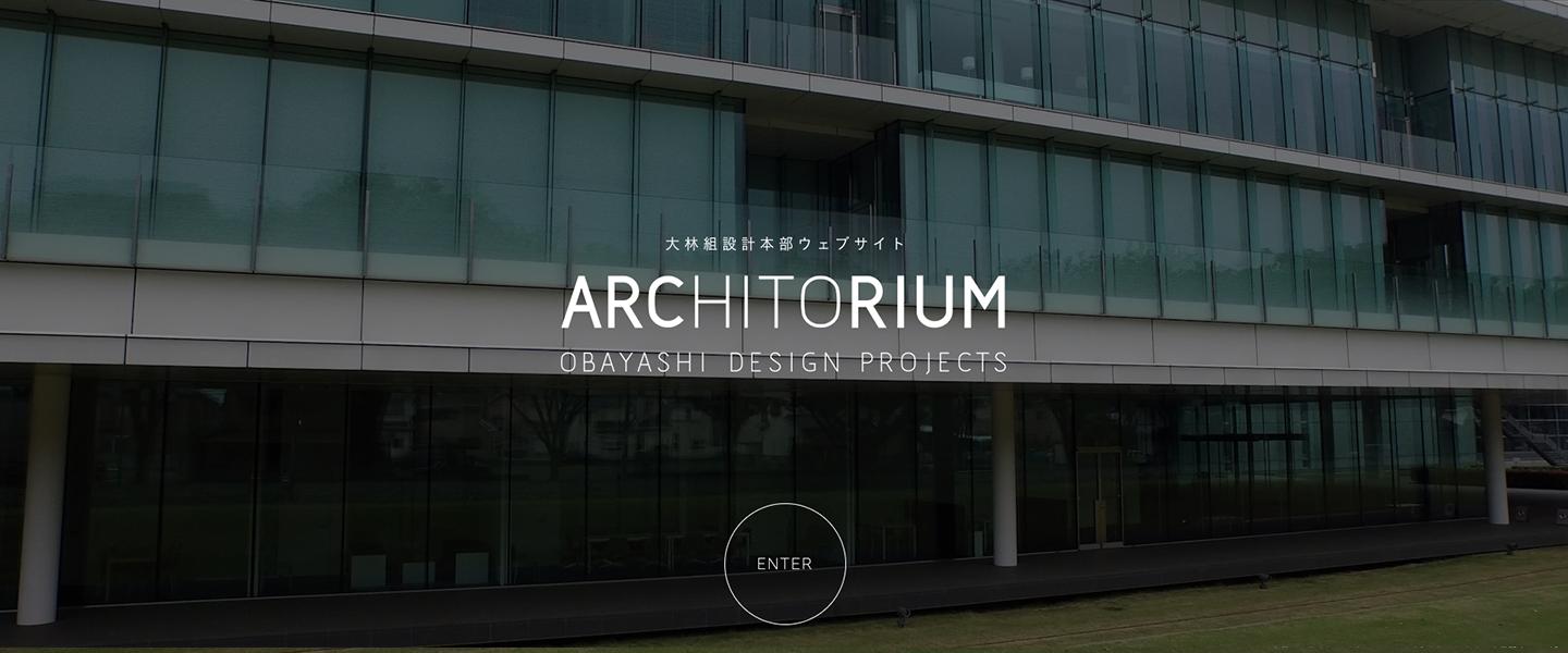 ARCHITORIUM