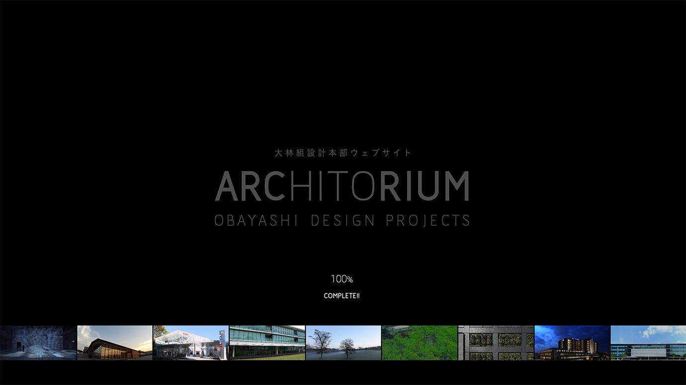 スクリーンショット:ARCHITORIUM