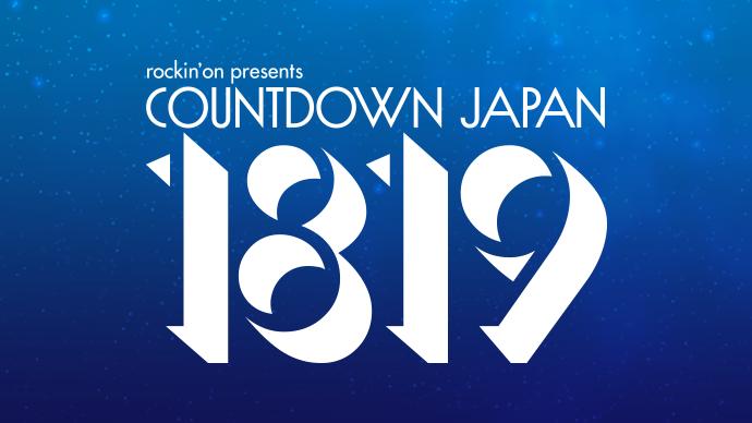 COUNTDOWN JAPAN FES