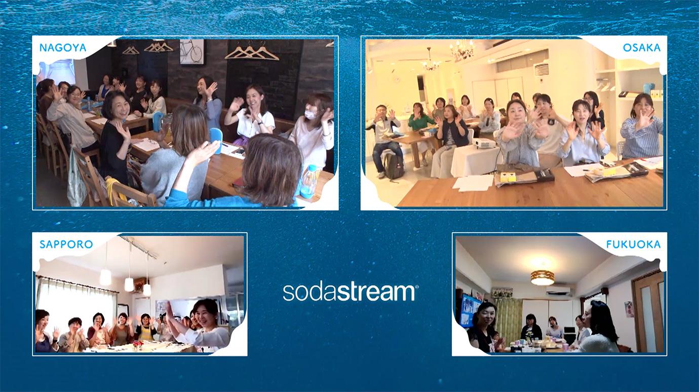 スクリーンショット:SodaStream